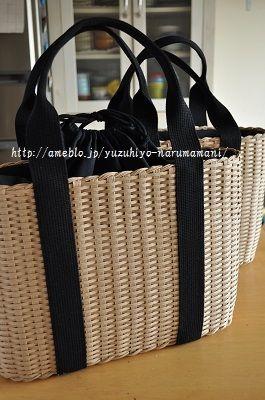 黒テープのバッグ。(クラフトかご780) |ゆづ日和**