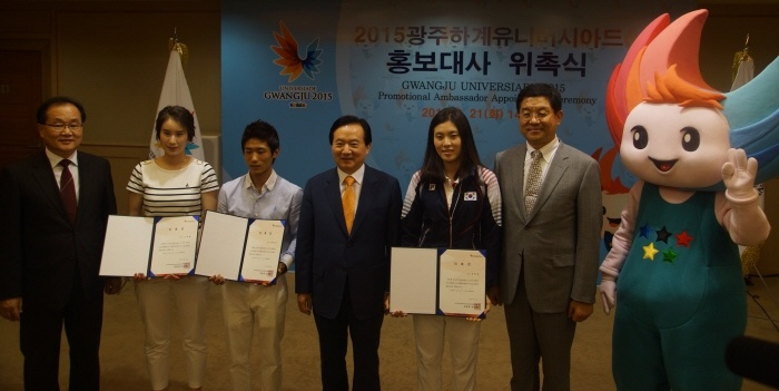London Olympic Medalists to Serve as Gwangju Universiade Ambassadors