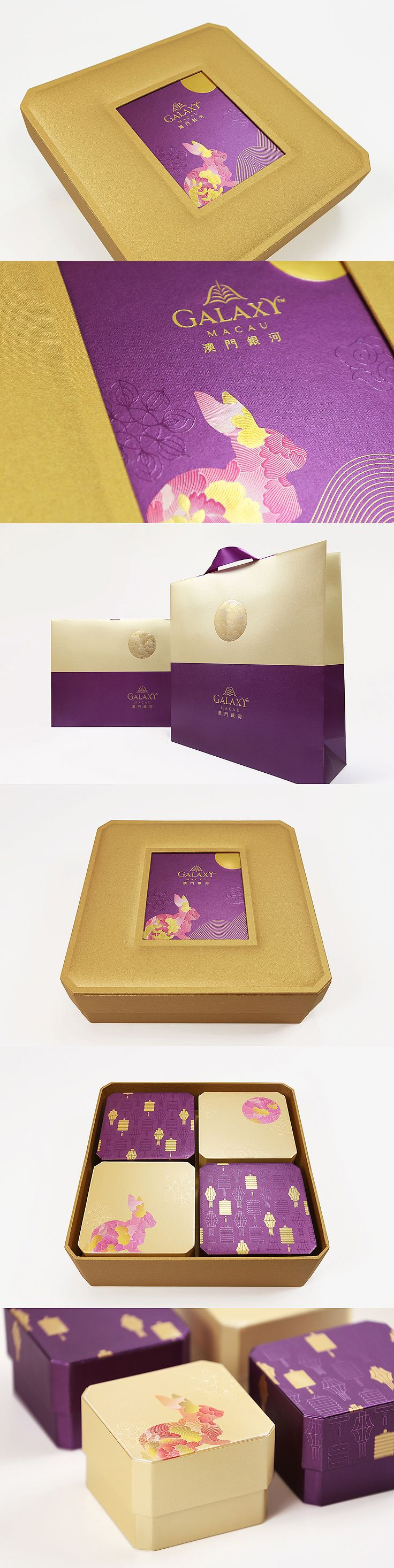 "Mooncake Box Design- Majestic Purple throughout Galaxy Hotel.  An idiom ""Majestic Purple Comes from East"" was innovated to the packaging design of Galaxy Hotel mooncake box. Concept of cover is a painting of Chinese dynastic scroll. Individual boxes of Full moon, rabbit and lanterns with UV effect integrated the harmony of majestic purple and tradition of Mid-Autumn Festival. PD"