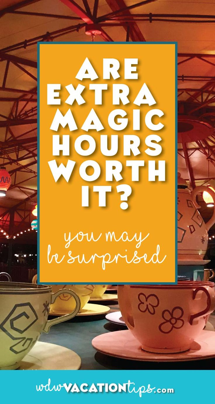 Extra Magic Hours offer a rare opportunity for your family to enjoy additional time in Walt Disney World parks. This means that Disney keeps the parks open above and beyond the standard operating schedule, at no extra charge to you! Sounds too good to be true? It's not but this special perk is ONLY offered to Guests of select Walt Disney World Resort hotels.