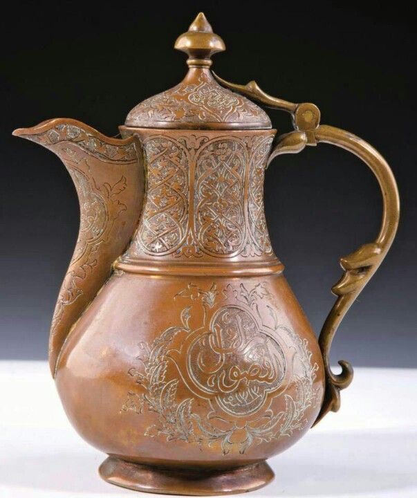 Coffee pot from the Ottoman Empire 19th century.