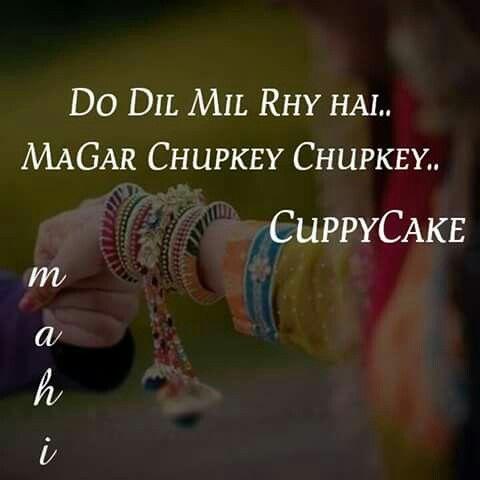 Meri wife nisha ki badi gand porn hindi audio - 2 part 6