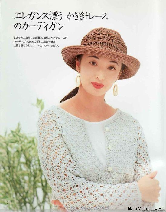 Blusa de ganchillo.  Revista japonesa (1) (549x700, 236KB)