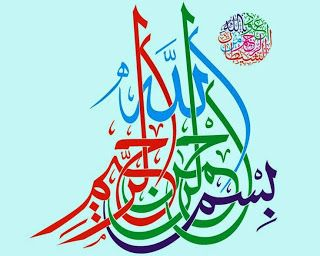 خط عربي جميل خط عربي جميل  2