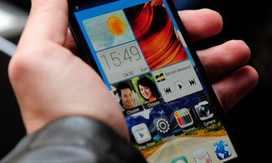 China unveils 'world's fastest smartphone' #Huawei