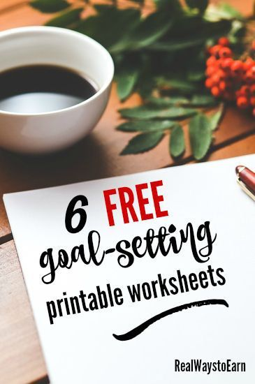 6 free printable worksheets to help you reach your goals this year goals worksheet free. Black Bedroom Furniture Sets. Home Design Ideas