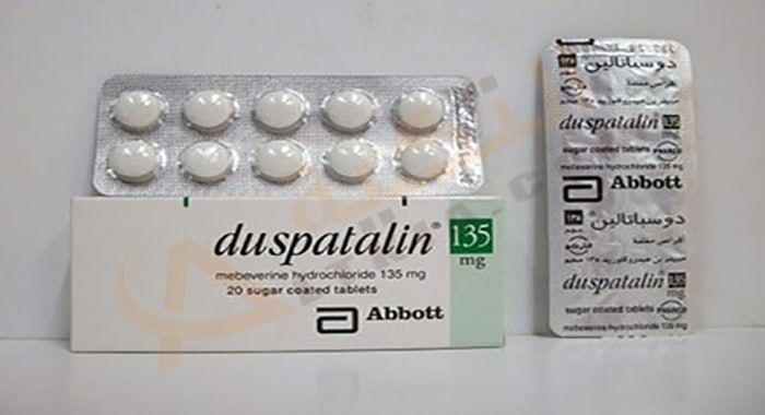 """دواء دوسباتالين """"Duspatalin"""" أقراص لعلاج القولون العصبي فهو يُعتبر ..."""