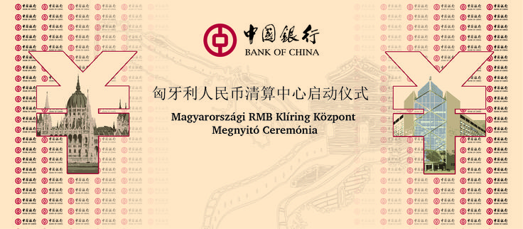 Bank of China RNB Clearing Center opening ceremony backdrop wall plan