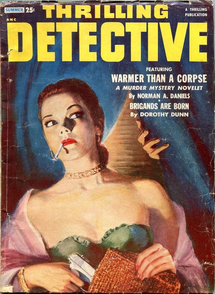cmp summer erotic book