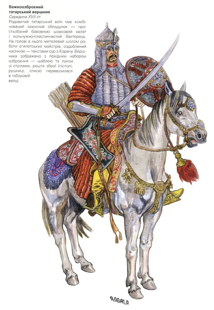 Tatar heavily armed horseman, middle of the 17th century