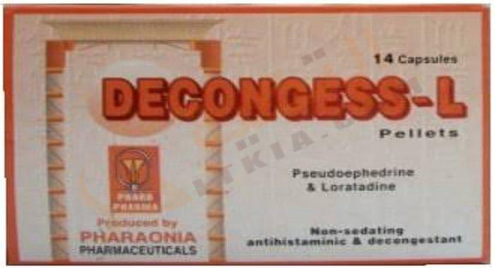 ي ستخدم دواء ديكونجس ال Deconges L في علاج نزلات البرد وما يصاحبها من أعراض جانبية حيث يحتوي هذا الدواء على عدة مواد فعالة منها مادة لوراتادين بتركيز 5 مجم