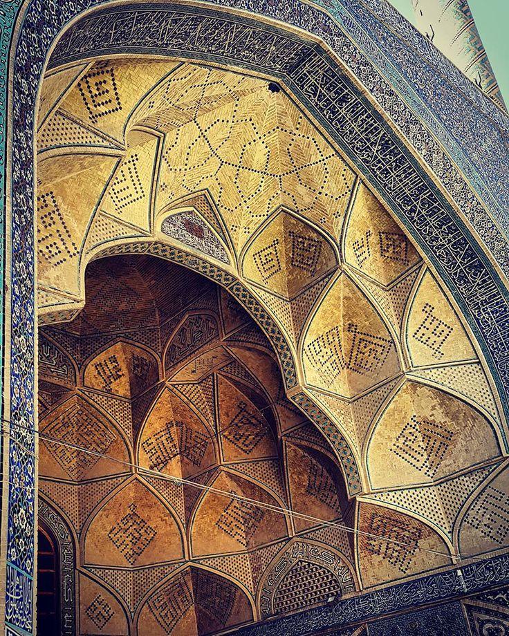 Les Plafonds étonnants de l'Architecture iranienne (4)