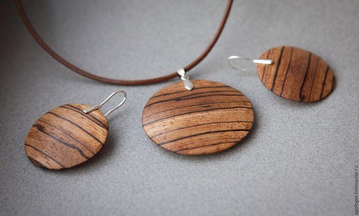 Купить Кулон и серьги из дерева зебрано - зебрано, кулон из дерева, украшения из дерева, кулон и серьги