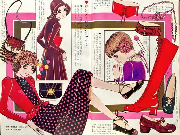 """1970年 週刊セブンティーン 佐藤昌彦イラスト ☆Masahiko Satō's illustrations on weekly """"Seventeen"""", '70s, Japan."""