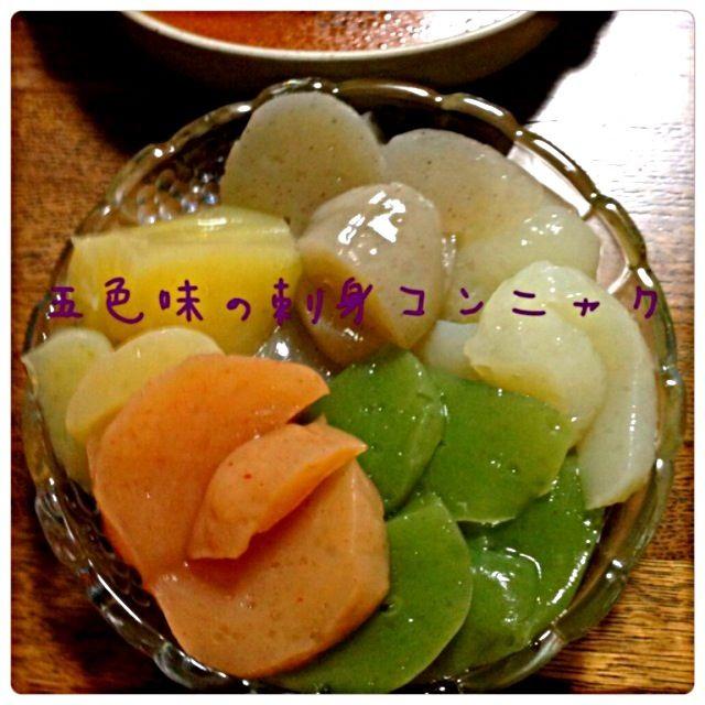 イトコから頂いたの✨ゆず、ワカメ、一味、クロレラ、普通の!!五色、五味でした^_−☆タレがついてないからsuzukiさんから聞いてて良かったよ - 21件のもぐもぐ - SUZUKIさんから教わった!冷やし中華スープで刺身コンニャク by KyonKyon1110