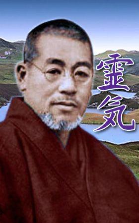 Maestro-Mikao-Usui