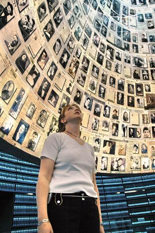 Yad Vashem Holocaust Museum ~ Jerusalem, Israel