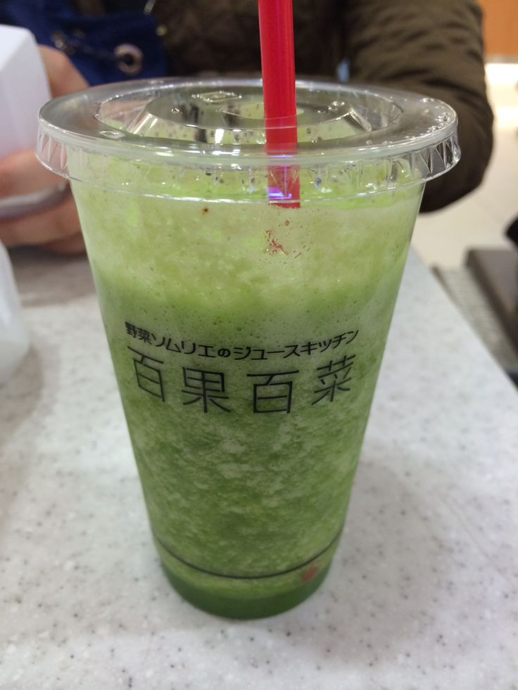 Green Juice, Tokyo Station