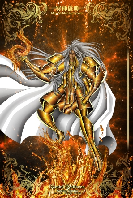 Saint Seiya - The Lost Canvas - Gemini