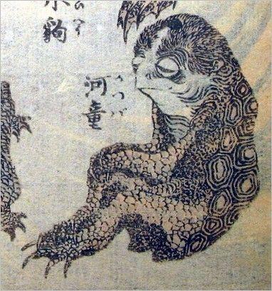 Mitos y Leyendas Japonesas [II]