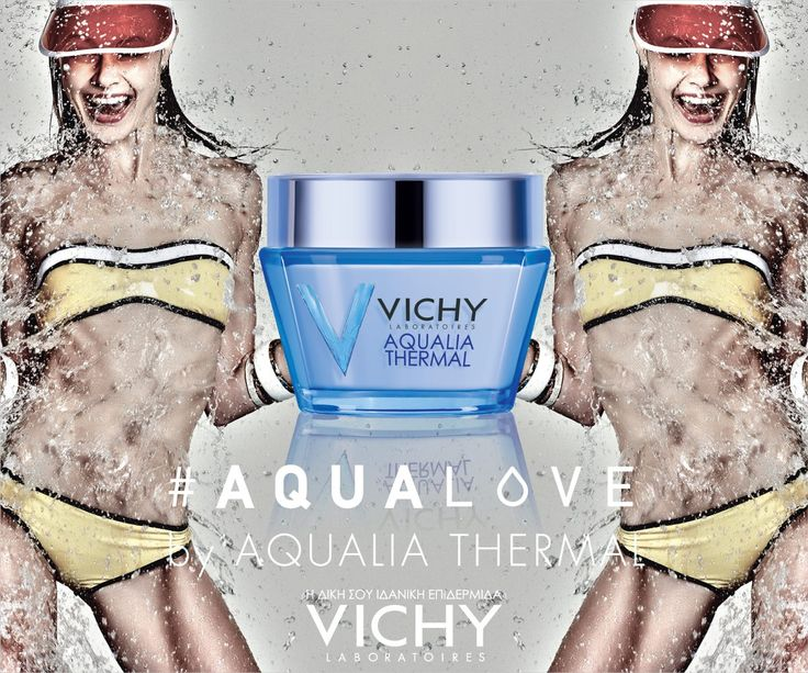 Aqualia  loves your skin !!
