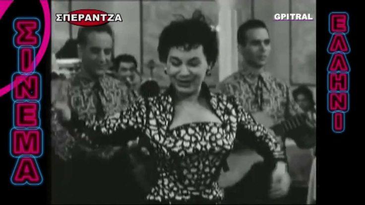 Σπεράντζα Βρανά MAMBO