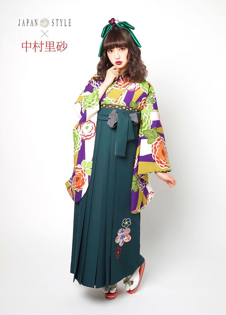 Hakama. Hakama is a divided or pleated skirt worn over a Kimono. A Japanese…