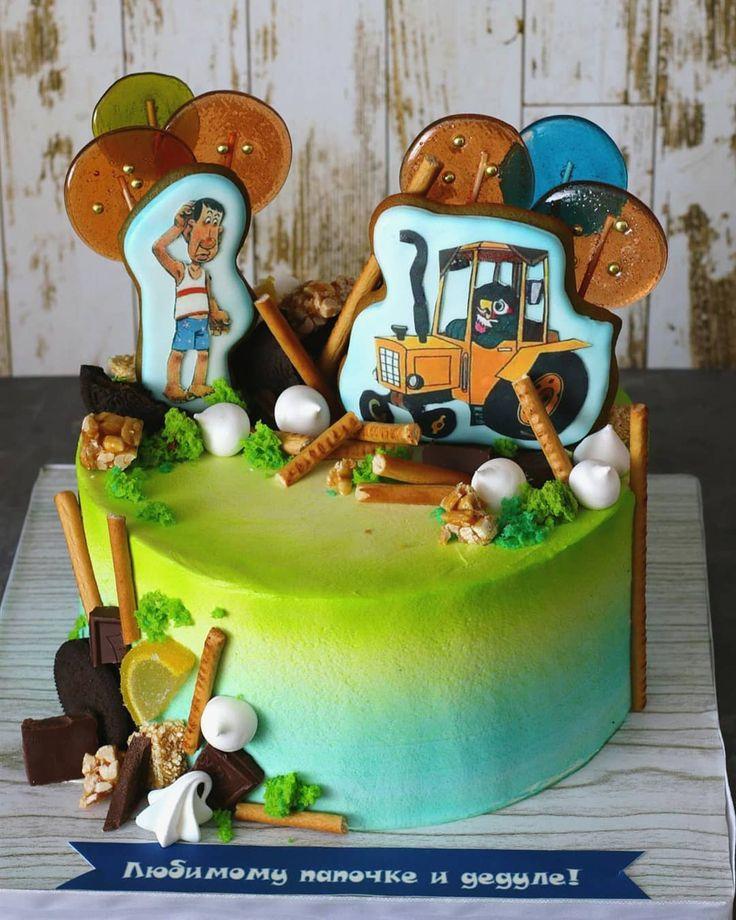 орел торт для троих именинников фото того
