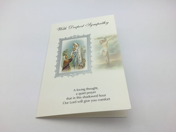 Lourdes - Deepest Sympathy Card.