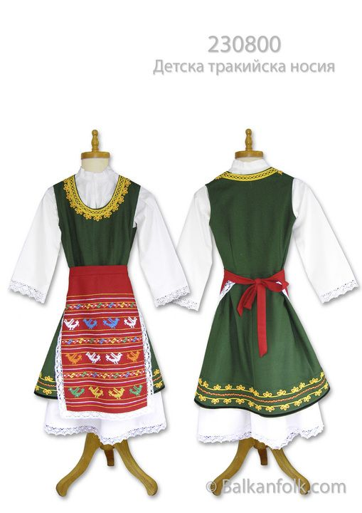 Children's Costumes from Thrace (Bulgaria)