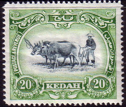 Kedah 1912 Ploughing SG 7 Fine Used Scott 17 Other Malay States Stamps HERE