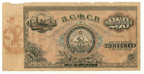 Many rubles    Old Soviet Banknote.