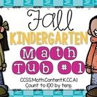 Ready to start Math tubs? This is a fun and easy Math tub to begin with. It has an I can sheet, skip counting cards, and a response sheet.  ...