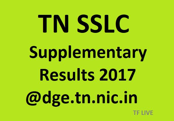 Tamil Nadu TN SSLC Supply Result 2017 Released Download Secondary School Leaving Certificate (SSLC) TN Board 10th Class Results Check Class X Supply Result from official site at dge.tn.nic.in