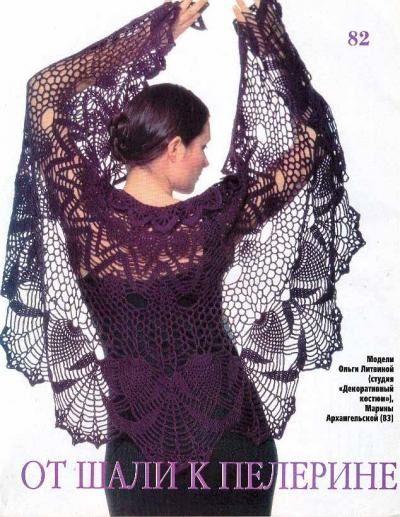 CROCHET : châle ou étole noirs Andalousie TUTORIEL GRATUIT en français