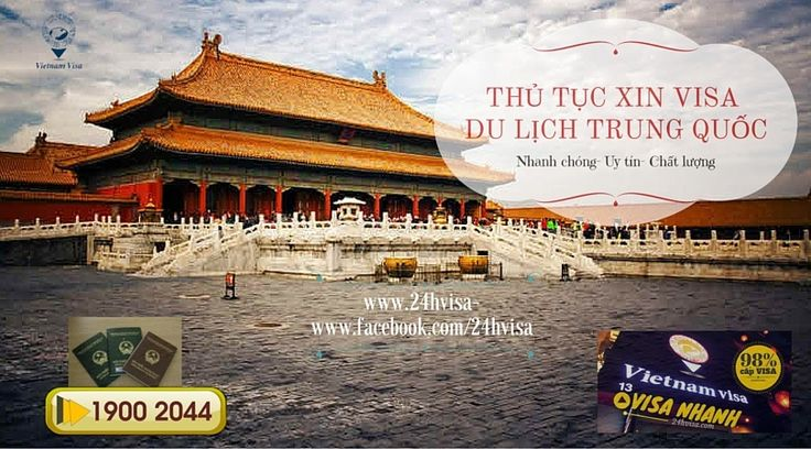 Trung Quốc được tái hiện qua các bộ phim là một đất nước rộng lớn, cảnh quan thiên nhiên hào hùng cùng bề dày lịch sử hoành tráng. Nhưng bạn muốn biến những thướt phim thành hiện thực, bạn muốn một lần được đặt chân đến Tử Cấm Thành hay Vạn Lý Trường Thành, muốn tận mắt chứng kiến khung cảnh hào hùng, hoa lệ đó. Vậy, bạn hãy đến với 24hvisa từ Vietnam visa, chúng tôi sẽ tư vấn, hỗ trợ và giúp đỡ bạn trong việc làm thủ tục xin visa du lịch Trung Quốc.