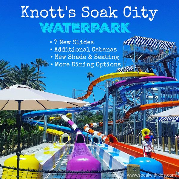 Soak City Renovations ~ www.socalwithkids.com