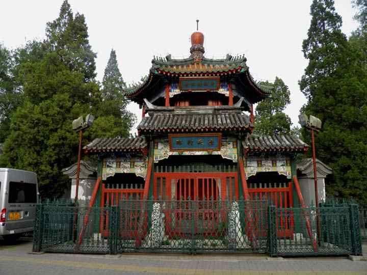 pekin çinde çin tarzı niujie camine ait bir resim