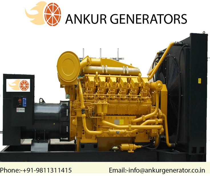 An ISO 9001:2000 certified organization, involved in manufacturing and exporting a range of A.C. generators and generating sets.