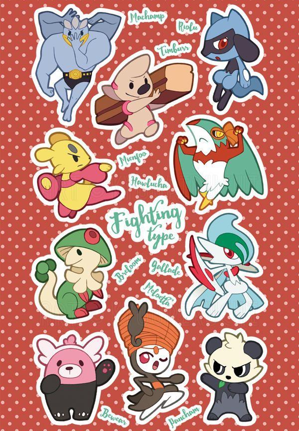 Fighting Type Pokemon By Miaow Cute Pokemon Wallpaper Pokemon Fighting Pokemon