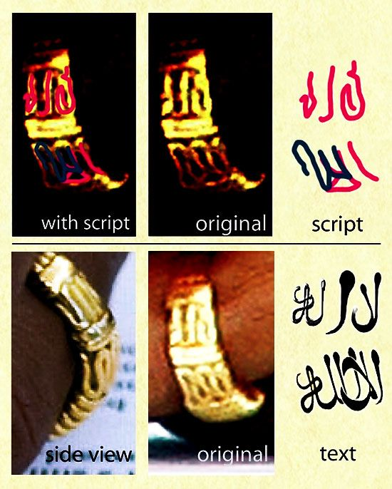 Obama-wedding-ring-there-is-no-god-but-allah-2