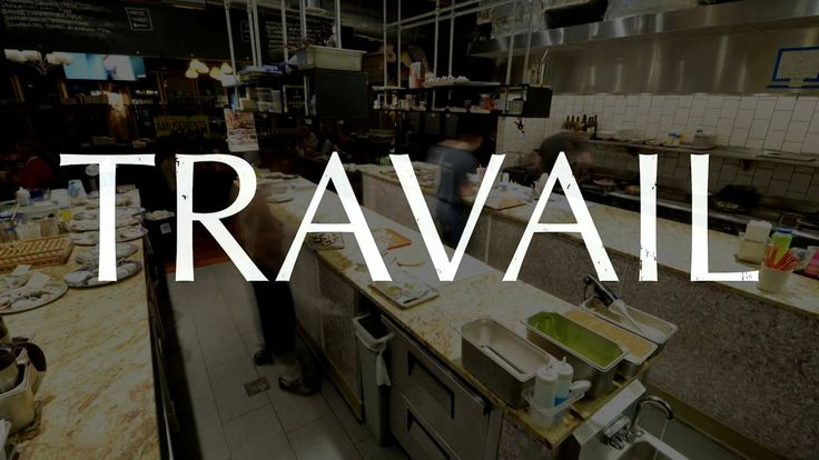 Travail Restaurant Experience [video] When other restaurants are choosing to go high-tech and low service, Travail Kitchen & Amusements, brings a chef-driven dinner theater experience to the 21st Century.