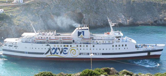 'Vitsentzos Kornaros' Ferry Serving Kythira Out of Order.