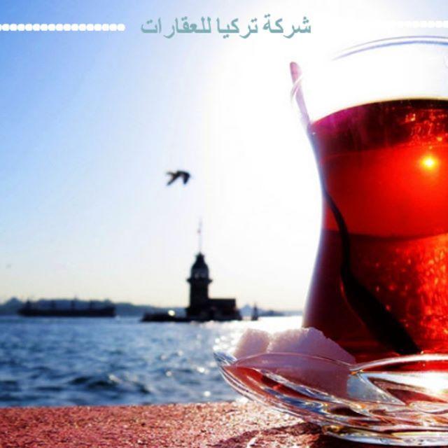 صباح الخير من اسطنبول كأس من الشاي التركي مع اطلالة البوسفور الساحرة Http Ift Tt 2bwfltw تركيا اسطنبول الاستثمار Red Wine Alcoholic Drinks Alcohol