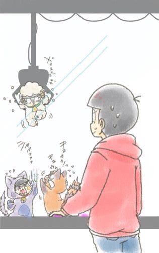 Osomatsu