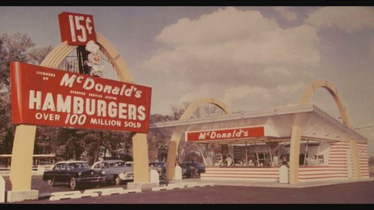 McDonald's on Rockville Pike was a treat. When Craig got his license we drove there in my Mom's station wagon, backed it in in the back of the parking lot with the rest of his friends!
