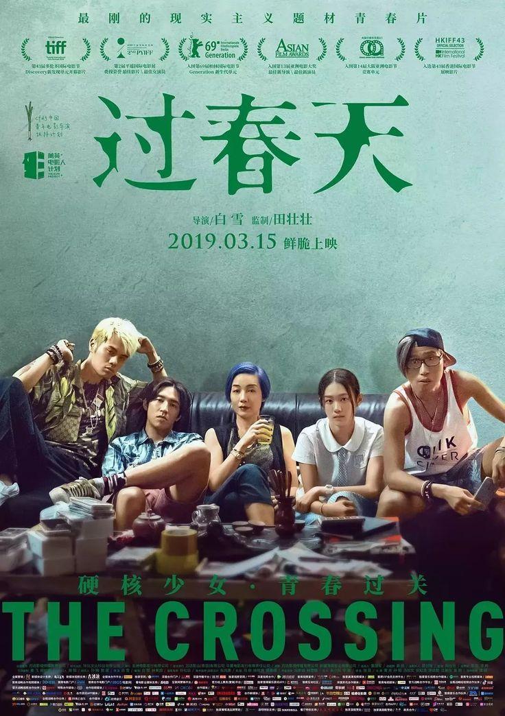 The Crossing 過春天 // 过春天 (March 2019) in 2020 Sylvia