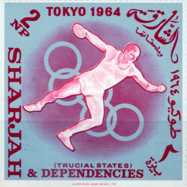 Stamp: Discus Throw (Sharjah) (Summer Olympics 1964, Tokyo) Mi:AE-SH 62B,Yt:AE-SH 47nd