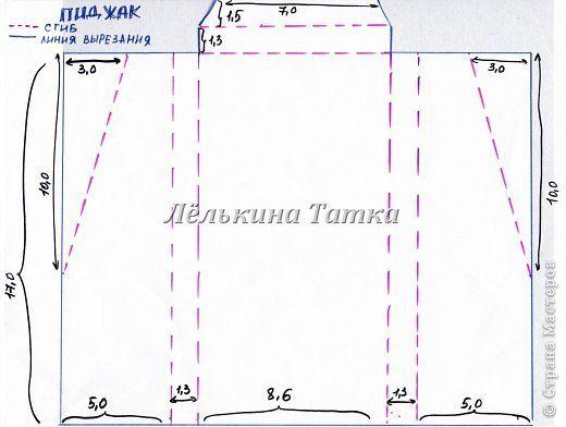Скрапбукинг Пиджак-шоколадница +шаблоны Бумага Карандаш Ленты Скотч фото 2