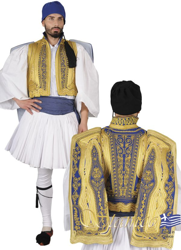 Deluxe Evzonas costume with gold embroidered vest - 642305